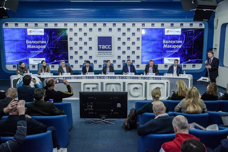 СёрчИнформ на пресс-конференции РУССОФТ в ТАСС